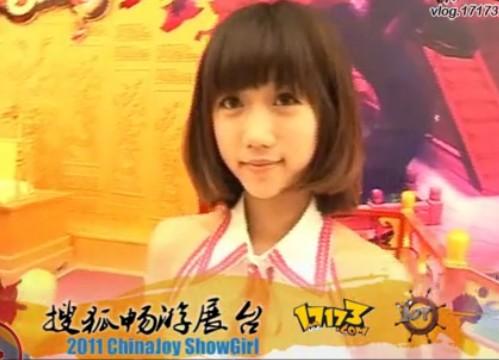 视频:ChinaJoy2011 搜狐畅游粉红风暴