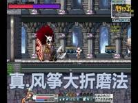 美女与酷刑 17173游戏视频