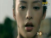 带回家!《黄易群侠传2》互动微电影-纪嫣然篇