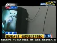 医院取精男女同排队 电视播情趣电影_17173游