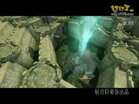 [斩月轩]《上古世纪》攻城战解析