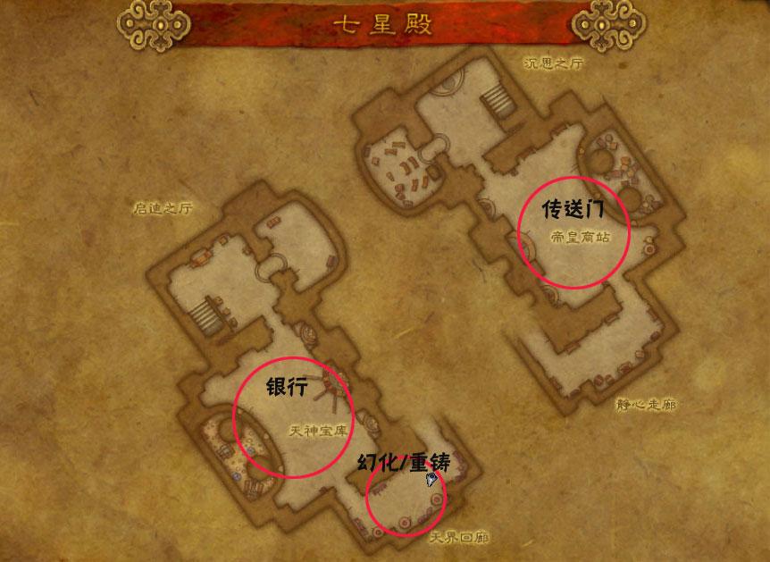 至尊天神军需官在_5.0锦绣谷主城与野外重要NPC商人位置介绍_17173魔兽世界专区