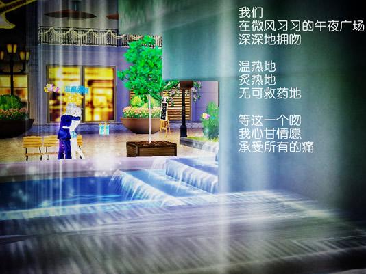 17173qq炫舞2_微小说漫画,拥有你就拥有了全世界(第4节)_QQ炫舞_QQ炫舞官网合作 ...