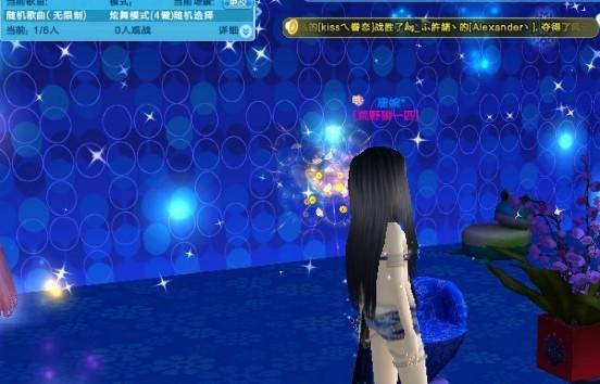 【房间装扮】星光点点房间具体装扮教程