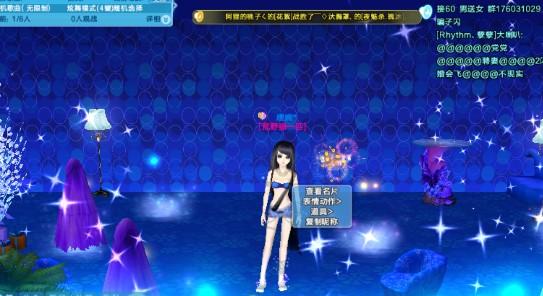 【房间装扮】星光点点房间具体装扮教程_qq炫舞_qq_.