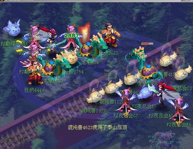 综合缴情网站 中文字幕