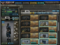 民间玩家自爆装备5把永久神器融于一身