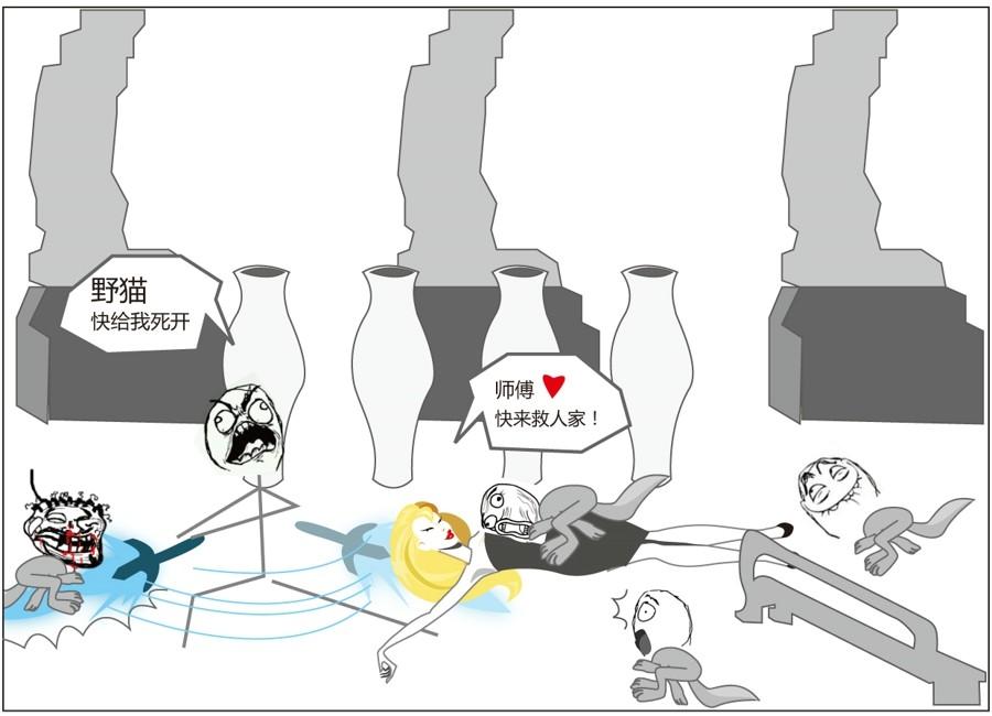 欣赏 dnf/当DNF遭遇暴走漫画网友原创爆笑暴漫欣赏
