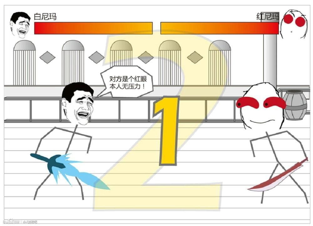 漫画 贴图区/当DNF遭遇暴走漫画网友原创爆笑暴漫欣赏