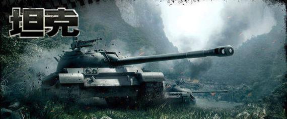 坦克小游戏合集