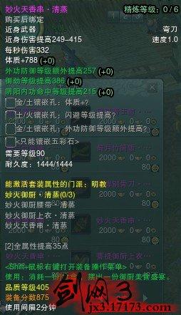冬至活动405品武器