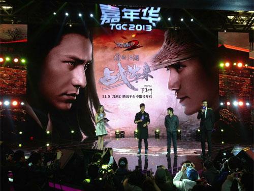 《刀剑2》代言人陈坤亲临现场