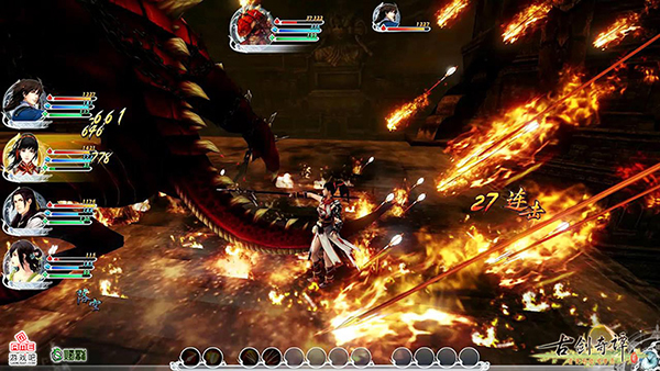《古剑奇谭2》战斗系统揭秘-17173《古剑奇谭2》专区