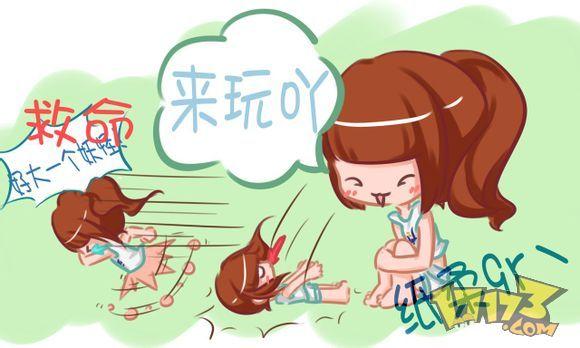 我要糖作品:QQ飞车少男少女风漫画(3)