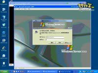Windows server 2003 服务应用大全之DNS服务