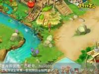 生肖传说游戏介绍