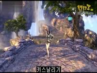 《剑灵》尤物白富美龙族性感角色捏人性感by教程游戏cf极品女的中