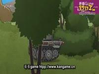 世界 逆袭/【看看game出品】坦克世界俄服欢乐动画装弹手的逆袭坦