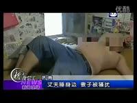 2013最新熊孩子搞笑视频集锦【我是大嘴巴】