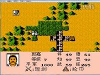 FC三国志2霸王的大陆如何快速升级方法-游戏
