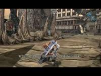 《暗黑血统:战神之怒》娱乐流程攻略 12 干燥之