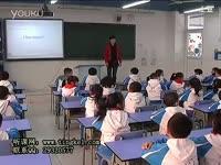 小学一年级英语优质课视频上册《How many?