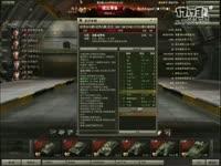 世界 坦克/坦克世界国服领土战第一天震撼首发MV演示