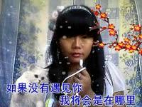 爱情码头(纯伴奏)10252133-MTV 免费观看_17