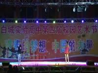 免费观看江西二中第四届艺术节学费toyou-艺织金高中舞蹈2017标准图片