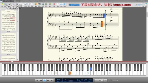 梦中的婚礼钢琴简谱,梦中的婚礼钢琴曲谱