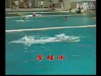田亮教女儿学游泳跳水-?°? 视频_17173游戏