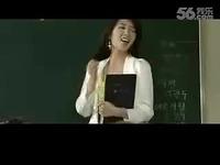 新来的美女老师 超级恶搞 美女老师