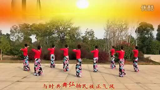 蝶舞广场舞 最炫中国梦