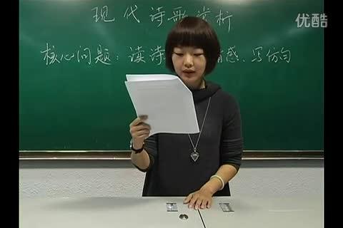 高中语文试讲_高中语文试讲教案