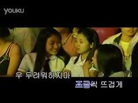 免费视频 金雅中 - 玛利亚 - Mv - Www.93mv.Co