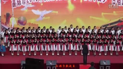 富锦四校合唱红领巾飘起来-富锦 最新视频