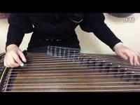 直击熙韵琴坊中国音乐学院古筝考级第二级视频古画蚂蚁图片