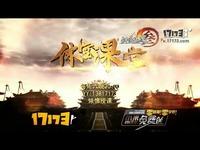 剑网三风景专题_17173游戏视频