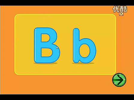 高清片段 自然拼读-26个英文字母的letter sound-b 标清-游戏视频