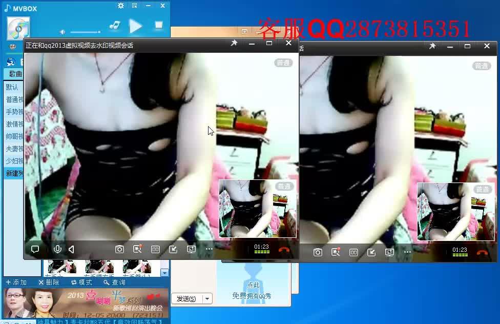 qq虚拟视频高清无水印韩国女主播朴妮唛