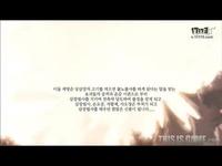 韩国人眼中的西游记《妖精森林》角色+场景展示视频