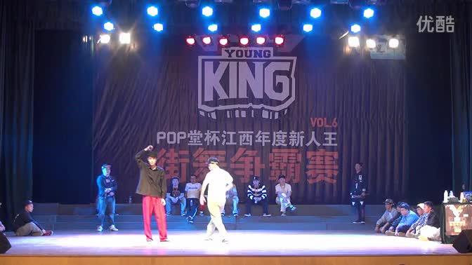 popin街舞公司年会创意演出舞蹈图片