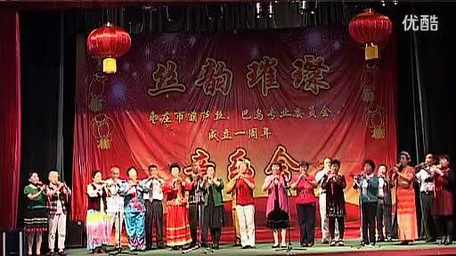 沂蒙山小调_葫芦丝合奏-枣庄信息港