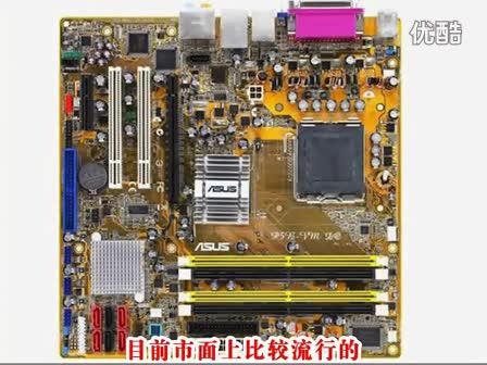 电脑维修视频教程-刘坚强自学电源维修第006讲