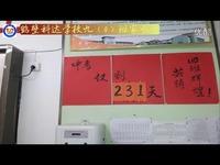 超清材料学校科达日记9.4班视频家长-游戏视鹤壁雯雯微高中生盘图片