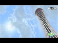 《游戏星城》玩法视频