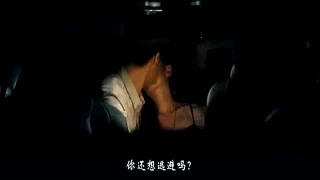 微电影《情爱》激情床吻戏片段集锦