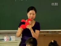 什么是周长 人教版_三年级小学数学课堂展示观