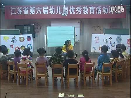 幼儿园大班音乐欣赏优质课实录视频《钟表店》_成老师(江苏省-是的 经