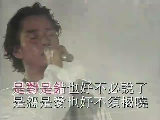 正在播放 05:10 05:10140523 exo首尔演唱会开场vcr+mama-视频 高清图片